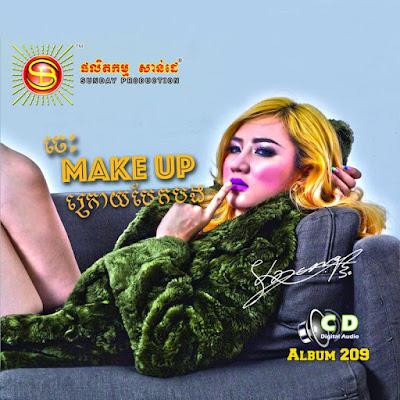 Sunday CD Vol 209