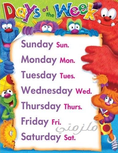 طريقة حفظ ايام الاسبوع بالانجليزي للاطفال