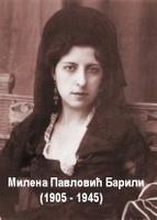 Милена Павловић Барили | ***