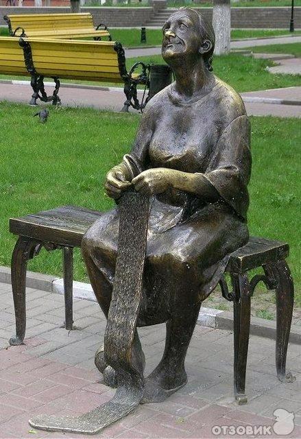 Monumento a las Mujeres Tejedoras en Belgorod (Rusia)