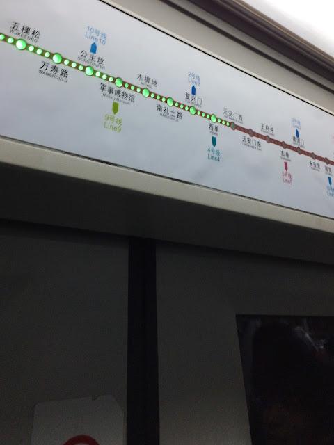 memakai yikatong subway di china