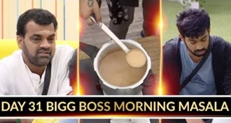 Day 31 Bigg Boss Morning Masala! | Bigg Boss Tamil Season 2, Vijay Tv
