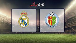 مشاهدة مباراة ريال مدريد وخيتافي بث مباشر بتاريخ 25-04-2019 الدوري الاسباني