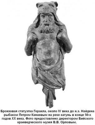 Το μπρούντζινο άγαλμα του Ηρακλή