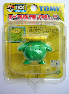 Skiploom Pokemon figure Tomy Monster Collection yellow package series