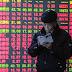 Διαβάστε πόσο έχει φτάσει το χρέος της Κίνας!