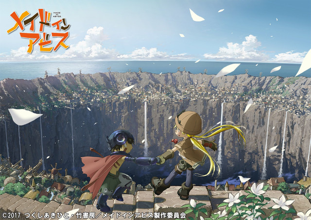 made in abyss crítica