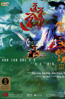 A Chinese Ghost Story 3 (1991) โปเยโปโลเย ภาค 3