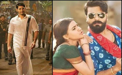 Rangasthalam-Movie-Runs-Successfully-at-Box-Office-Andhra-Talkies.jpg