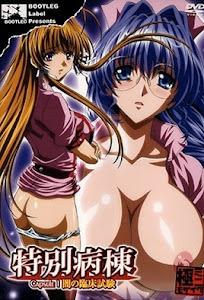 Tokubetsu Byoutou Episode 1 English Subbed