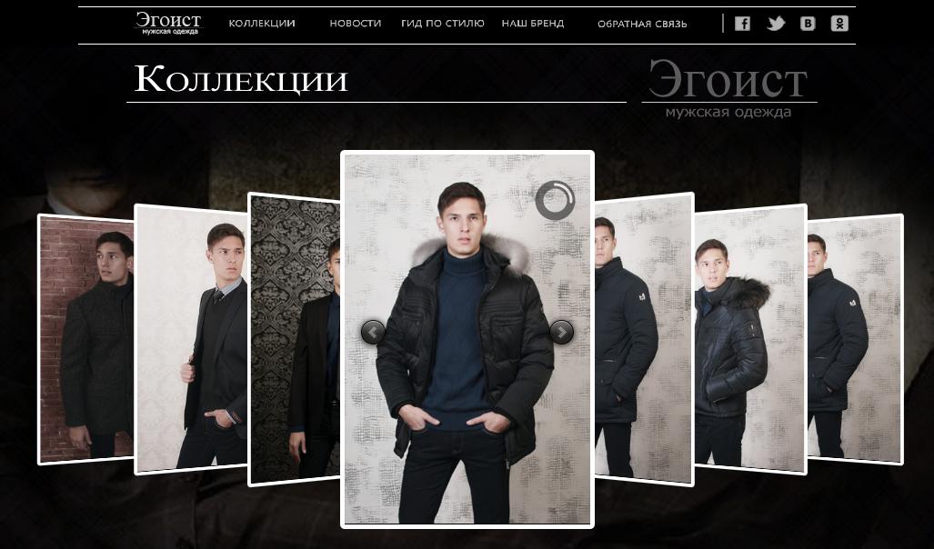 e65722820c4 V.G.models  Сергей Шакин в рекламе магазина мужской одежды