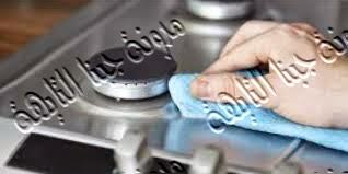 خطواتك اليومية لتنظيف المطبخ لمطبخ نظيف مرتب خالى من الحشرات-طريقة تنظيف المطبخ يوميا خطوة بخطوة لمطبخ نظيف وصحى -التنظيف اليومى للمطبخ-افكار لتمظيف المطبخ -كيفية تنظيف المطبخ بالصور-طريقة تنظيف المطبخ بالصور -خطوات لن تخطر ببالك لتنظيف المطبخ-تنظيف المطبخ من الدهون-تنظيف المطبخ بالصور-Kitchen cleaning tips-Kitchen cleaning