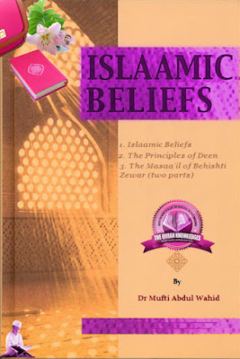 Islamic-Blife