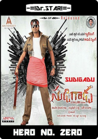 Poster of Watch Online Sudigadu 2012 HDRip 1.2GB UNCUT Hindi Dual Audio 720p Free Download bolly4u