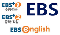 EBS PLUS 1, 2 New Frequency On Koreasat 5/6