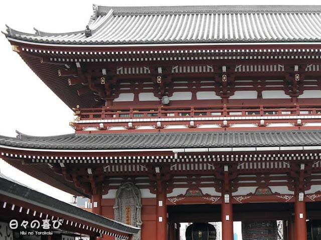 hozomon senso ji architecture details