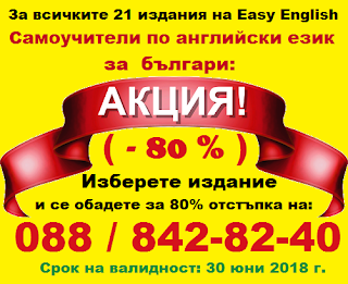 Акция ( - 80% )