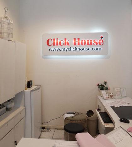 My Click House Harga Perawatan Klinik Kecantikan Terbaru