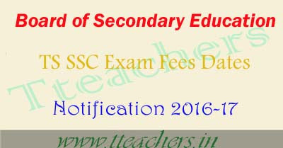 TS SSC Fee last date 2016-17 Telangana 10th march 2017 exam fees due dates