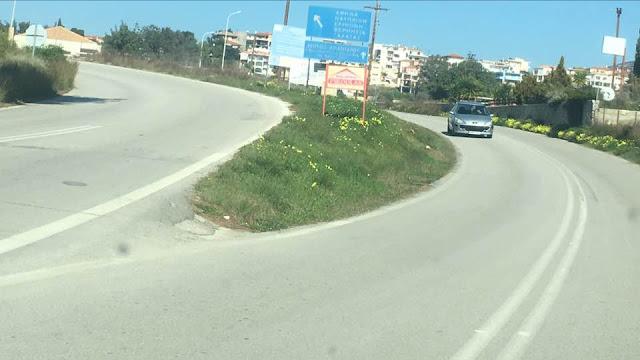 Προχωρούν οι διαδικασίες για την κατασκευή του κόμβου της εξόδου Κρανιδίου προς Πόρτο Χέλι