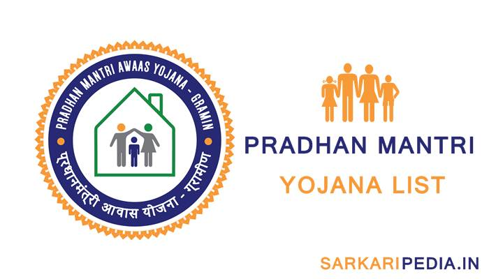 Pradhan Mantri Yojana List 2018: प्रधान मंत्री योजना लिस्ट जानिए