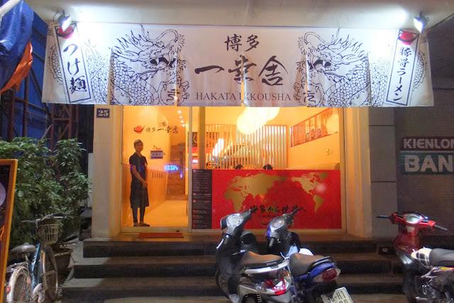 hakata-ikkousha-hanoi ハノイの博多一幸舎