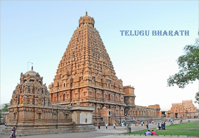 అద్భుత రహస్యాలు కలిగిన వేయి సంవత్సరాల పురాతన పుణ్యక్షేత్రం - Misterious Wonderful Temples - Thanjavur