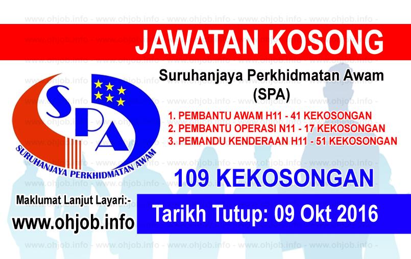 Jawatan Kerja Kosong Suruhanjaya Perkhidmatan Awam (SPA) logo www.ohjob.info oktober 2016
