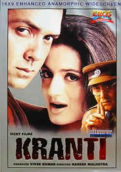 Kranti hindi movie reviews, photos, videos (1981).