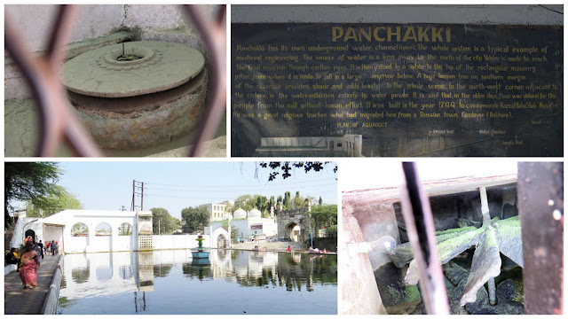 Panchakki (Watermill), Aurangabad