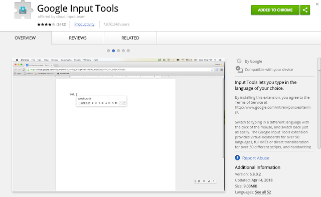 Google Input Tools (Windows 10) Chrome Extension