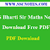 Maths Notes by SS Bharti for Competitive Exams PDF Download