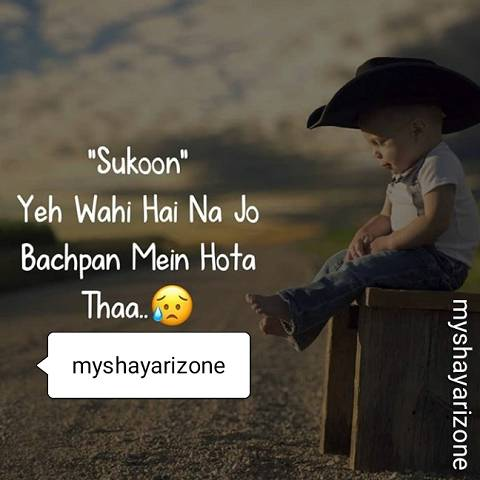 Sukoon Shayari Sad SMS Image Pic in Hindi