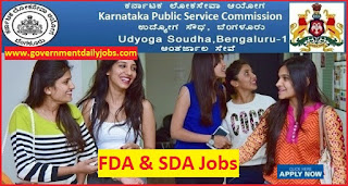 KPSC Recruitment 2018 Apply 1058 First Division Assistant & Second Division Assistant Jobs