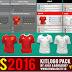 تحديث شعارات جميع الفرق و المنتخبات في لعبة PES 16 إلى أشكال خرافية تحمل الأطقم و الشعارات للموسم الجديد 2017