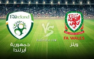 مشاهدة مباراة ويلز وايرلندا بث مباشر بتاريخ 16-10-2018 دوري الأمم الأوروبية