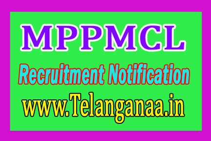 MPPMCL (Madhya Pradesh Power Management Company Limited) Recruitment Notification 2016