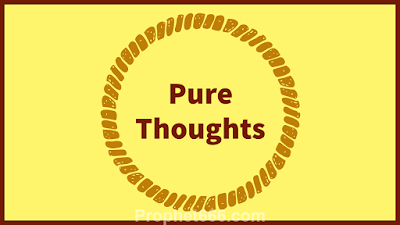 Pure Thoughts and Success in Mantra Sadhana