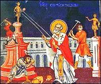 Saint Aemilianus