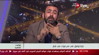 برنامج بتوقيت القاهرة حلقة الأربعاء 7-6-2017 مع يوسف الحسينى