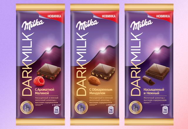 Новая линейка шоколада Milka «Dark Milk», Новая линейка шоколада Милка «Dark Milk», Новая линейка шоколада Milka «Dark Milk» состав цена стоимость пищевая ценность Россия 2018