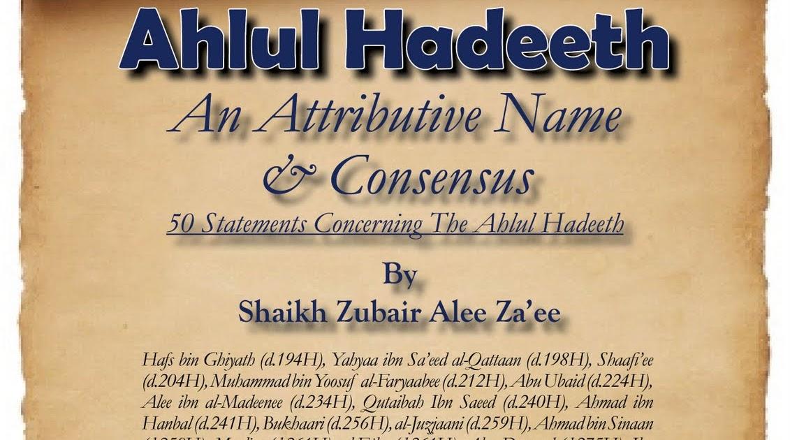 ISLAMIC LEAKS: AHLE HADITH HAIN HAM YE AZM HAI HAMARA