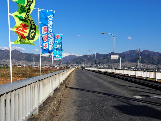 神徳橋 笛吹川