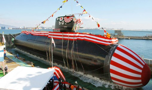 Militer Jepang Terima Kapal Selam Canggih Baru