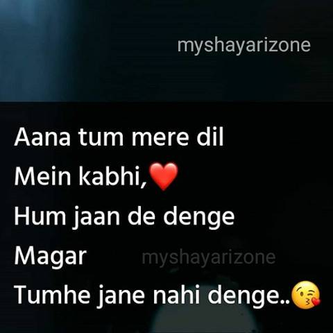 Love Shayari Hindi Image For Girlfriend Whatsapp Status Lines