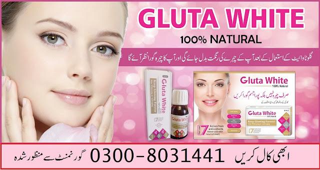glutathione pills in karachi