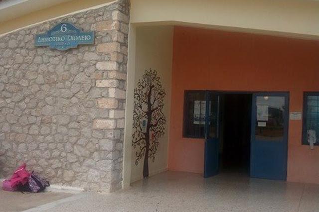 Νέο Δ.Σ στο Σύλλογο Γονέων και Κηδεμόνων του Δημοτικού Σχολείου Δρεπάνου