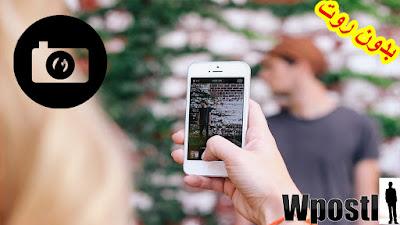 Sneaky Cam : تصوير شخص او مكان بسرية ودون لفت انتباه يحتوي تطبيق على صور تظهر كانك تستخدم العاب او موقف انترنت وفيما يمكنك التقاط صورة سرية للموضوع معين  .. شرح البرنامج عبر الفيديو التالي فرجة ممتعة .