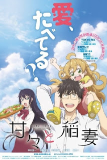 Amaama to Inazuma (2016)