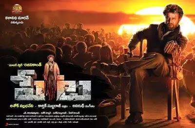 Petta (2019) HDRip Telugu (Original Version) Full Movie